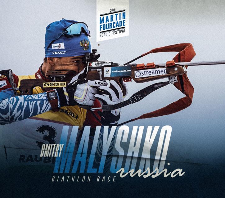 Dmitry Malyshko, biathlète russe