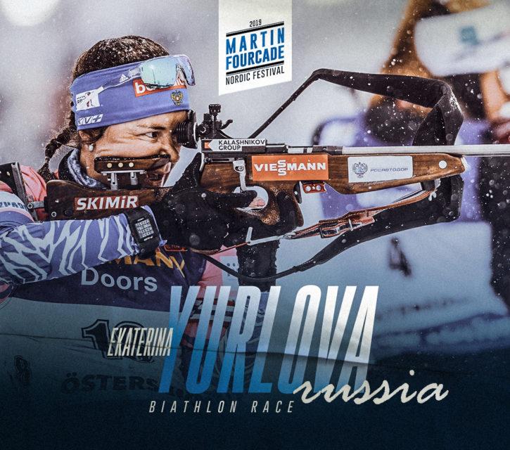 Ekaterina Yurlova-Percht, biathlète russe