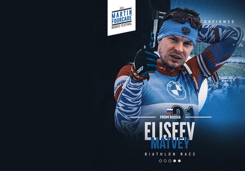 Matvey Eliseev, biathlète Russe